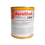 AEROSHELL GREASE 64(původní název 33MS)   4*3 KG